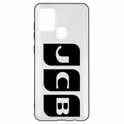 Чохол для Samsung A21s JCB 2