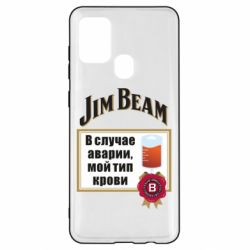 Чохол для Samsung A21s Jim beam accident