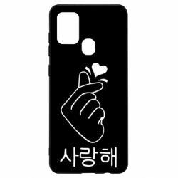 Чохол для Samsung A21s K-pop