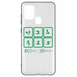 Чохол для Samsung A21s Kama Sutra пози