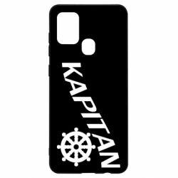Чохол для Samsung A21s KAPITAN