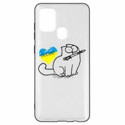 Чехол для Samsung A21s Кіт-патріот