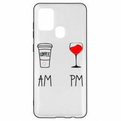 Чохол для Samsung A21s Кофе и бокал с вином