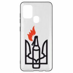 Чехол для Samsung A21s Коктейль Молотова