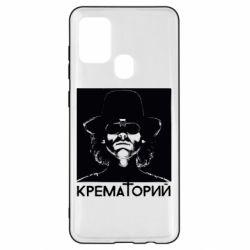 Чехол для Samsung A21s Крематорий Летов