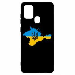Чохол для Samsung A21s Крим це Україна