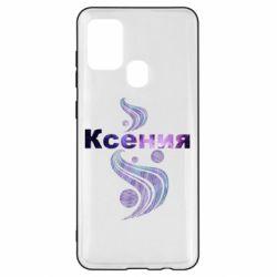 Чехол для Samsung A21s Ксения