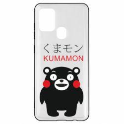 Чохол для Samsung A21s Kumamon