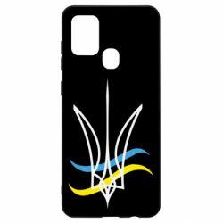 Чохол для Samsung A21s Кумедний герб України