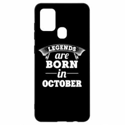 Чехол для Samsung A21s Legends are born in October
