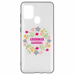Чохол для Samsung A21s Улюблена бабуся і красиві квіточки