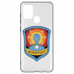 Чохол для Samsung A21s Monolith