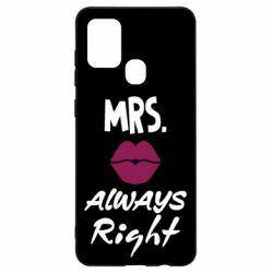 Чохол для Samsung A21s Mrs. always right