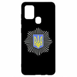 Чохол для Samsung A21s МВС України