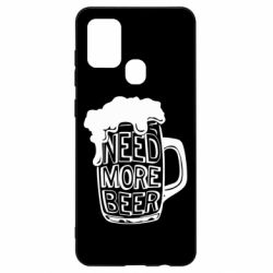 Чохол для Samsung A21s Need more beer