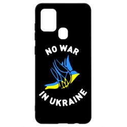 Чехол для Samsung A21s No war in Ukraine
