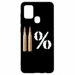 Чохол для Samsung A21s Одинадцять відсотків