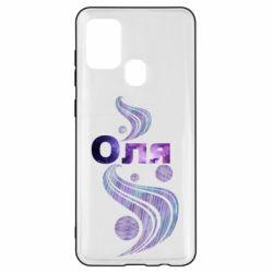 Чехол для Samsung A21s Оля