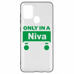 Чехол для Samsung A21s Only Niva