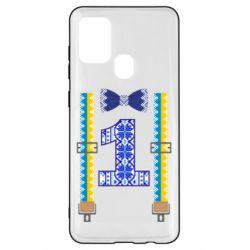 Чехол для Samsung A21s Первоклассник