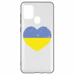 Чехол для Samsung A21s Пошарпане серце
