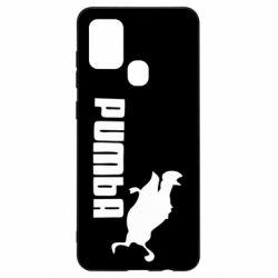 Чохол для Samsung A21s Pumba