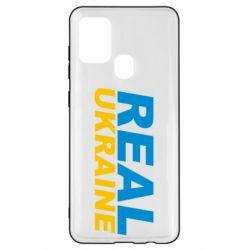 Чехол для Samsung A21s Real Ukraine