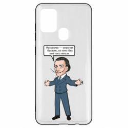Чохол для Samsung A21s Salvador Dali vk mem