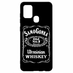 Чохол для Samsung A21s SamoGonka (Jack daniel's)
