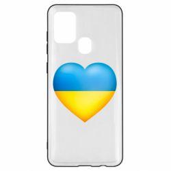 Чохол для Samsung A21s Серце патріота