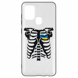 Чохол для Samsung A21s Скелет з серцем Україна