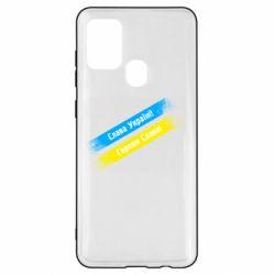 Чехол для Samsung A21s Слава Україні! Героям слава! Жовто-блакитний