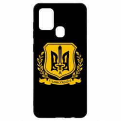 Чехол для Samsung A21s Слава Україні (вінок)