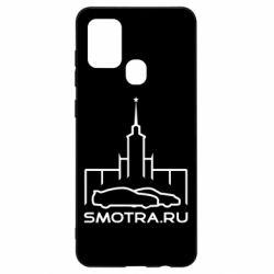 Чохол для Samsung A21s Smotra ru