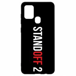 Чехол для Samsung A21s Standoff 2 logo