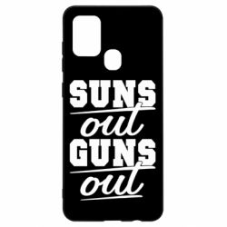 Чехол для Samsung A21s Suns out guns out