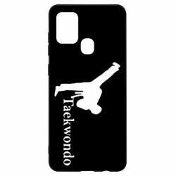 Чехол для Samsung A21s Taekwondo