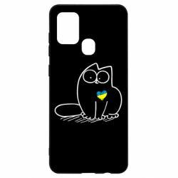 Чохол для Samsung A21s Типовий український кіт