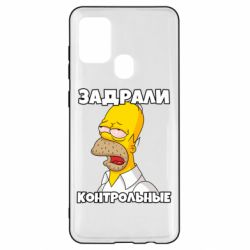 Чохол для Samsung A21s Tired of studying