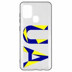 Чехол для Samsung A21s UA Ukraine