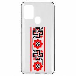 Чохол для Samsung A21s Украіінський орнамент