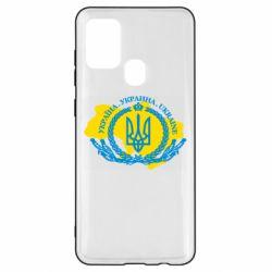 Чохол для Samsung A21s Україна Мапа