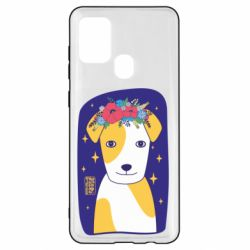 Чохол для Samsung A21s Український пес