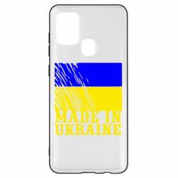 Чохол для Samsung A21s Виготовлено в Україні