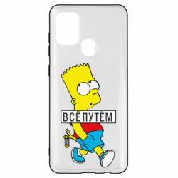 Чохол для Samsung A21s Всі шляхом Барт симпсон