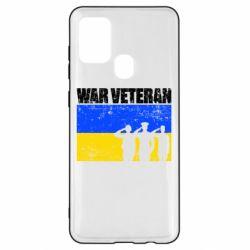 Чохол для Samsung A21s War veteran