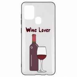 Чохол для Samsung A21s Wine lover