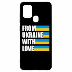 Чохол для Samsung A21s With love from Ukraine