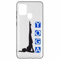 Чехол для Samsung A21s Yoga