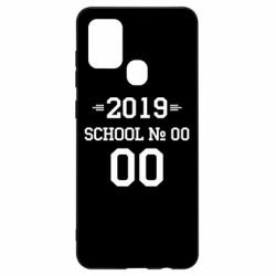 Чехол для Samsung A21s Your School number and class number